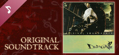 Devil May Cry 2 Original Soundtrack logo