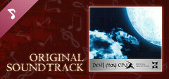 Devil May Cry 3 Original Soundtrack logo