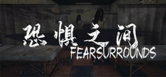Fear surrounds logo