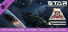 Star Conflict - Faction Wars. Stage one (Deluxe edition) logo